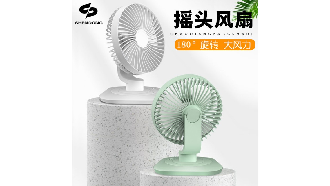Mini Desk Fan,90° Rotable, 180° Adjustment